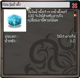 100170.2cfd1da1.o.png