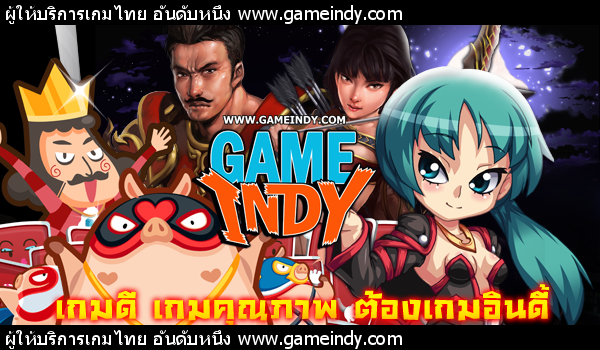 http://up.gameindy.com/2/180107.5f0a5c63.a.png